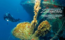 The wreck of the Zakynthos